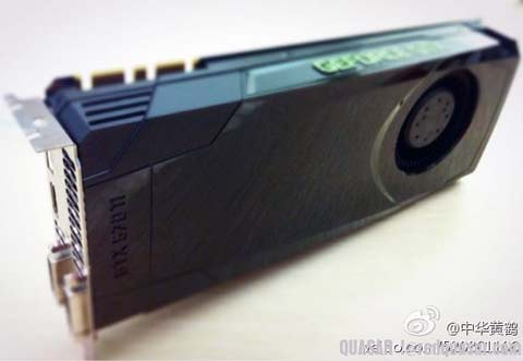 NVIDIA GeForce GTX 670 Ti
