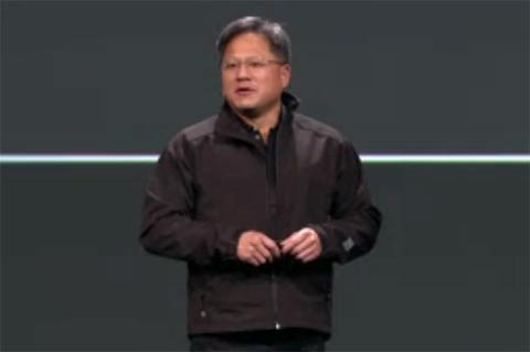 NVIDIA GPU Tech Conference 2012