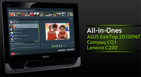 ASUS ION All-in-One