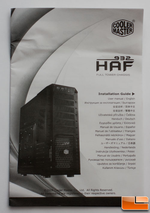 Cooler Master HAF 932 Black Edition Instruction Manual