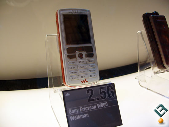 Sony MP3 mobile phone