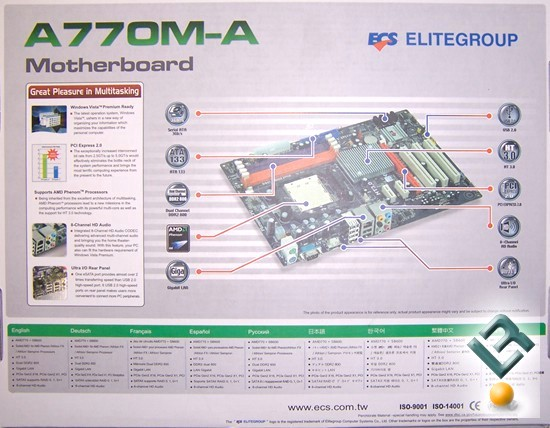 ECS A770M-A Motherboard Review Back of box