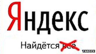 Yandex Russian Search Engine Logo Censored