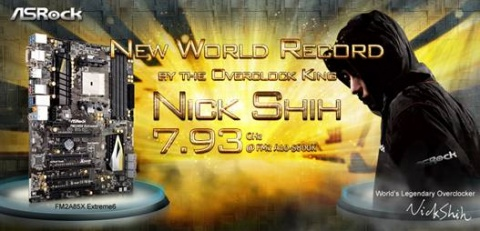 Nick Shih overclock