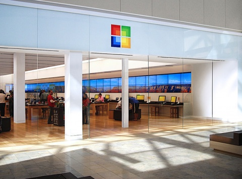 Microsoft Specialty Store