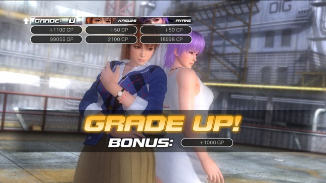 DOA5 Group