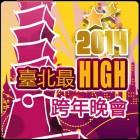 2014-HIGH