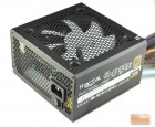 Integra R2 750W PSU