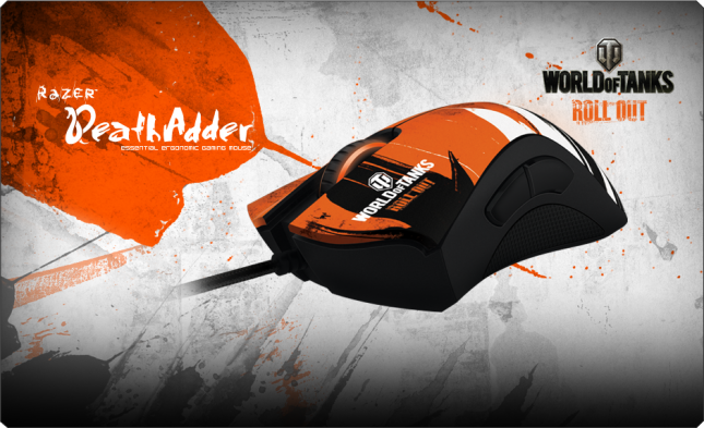 World of Tanks - Razer DeathAdder