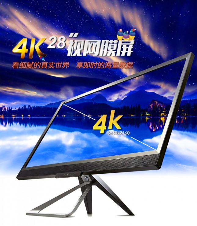 ViewSonic VX2880ml