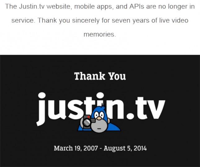 Justin.tv Closes Down