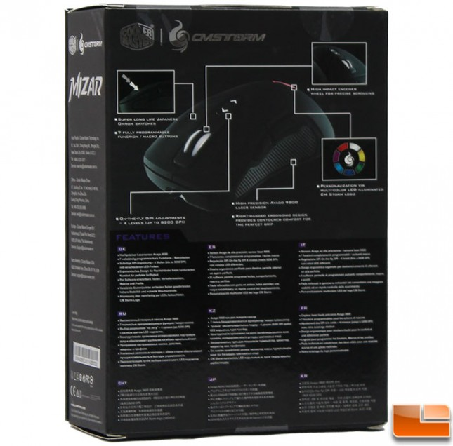 Cooler-Master-Mizar-Mouse-Box-Back