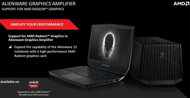 Alienware Amplifier