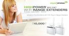 Amped Wireless Range Extenders