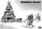 NVIDIA Samsung Cartoon