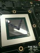 NVIDIA GM200 GPU