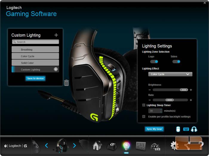 logitech g933 software