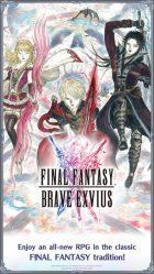 FANTASY BRAVE EXVIUS Cover
