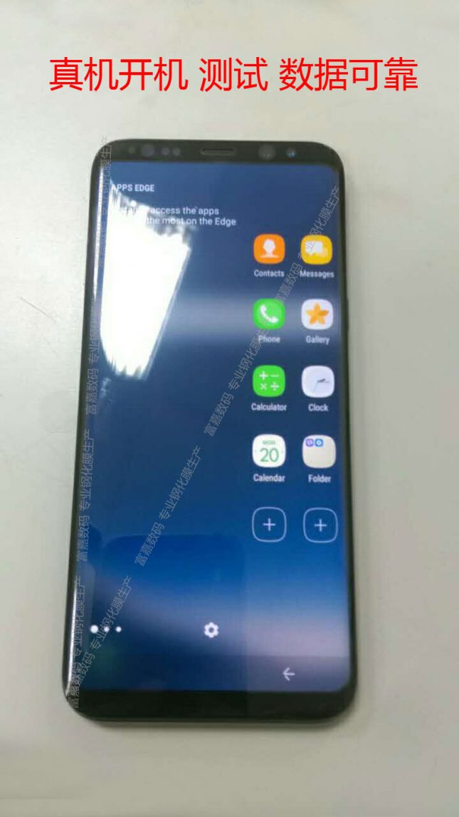 Samsung Galaxy S8 Leak Shows Off Button-less Screen