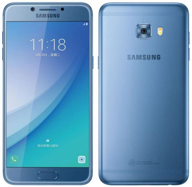 Samsung Galaxy C5 Pro Gets Official Packing Snapdragon 626 SoC