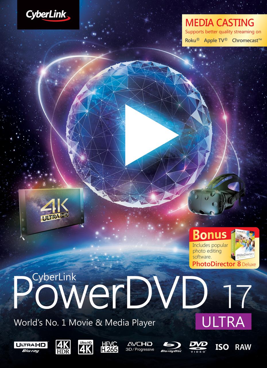 powerdvd 17 序號