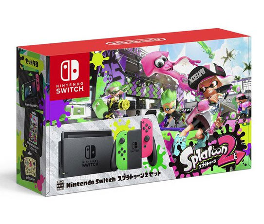 Nintendo Switch Splatoon 2 Bundle not for the US