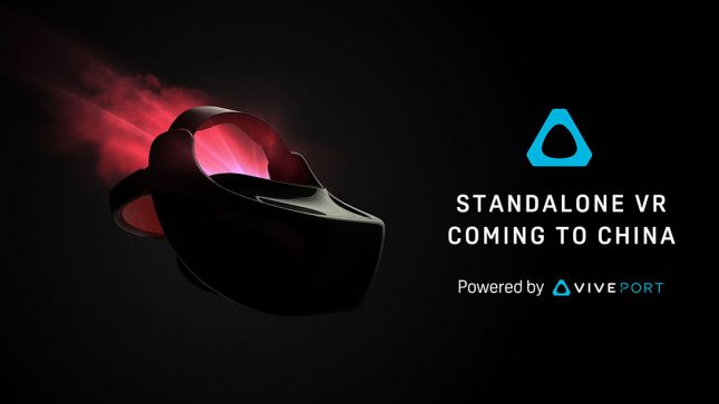 HTC Vive Standalone VR Headset Unveiled for China
