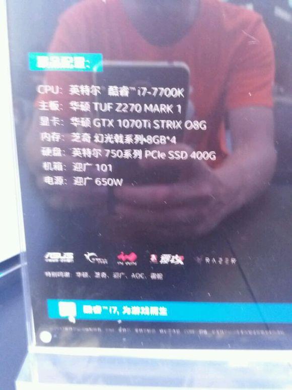 NVIDIA GeForce GTX 1070 Ti Sign