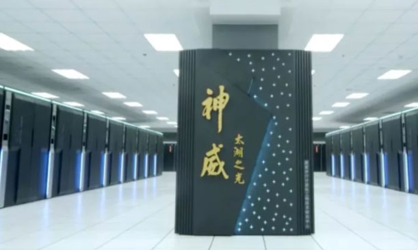 China Now Dominates Top500 Supercomputers List