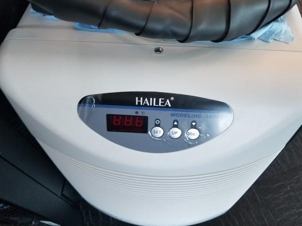 hailea chiller